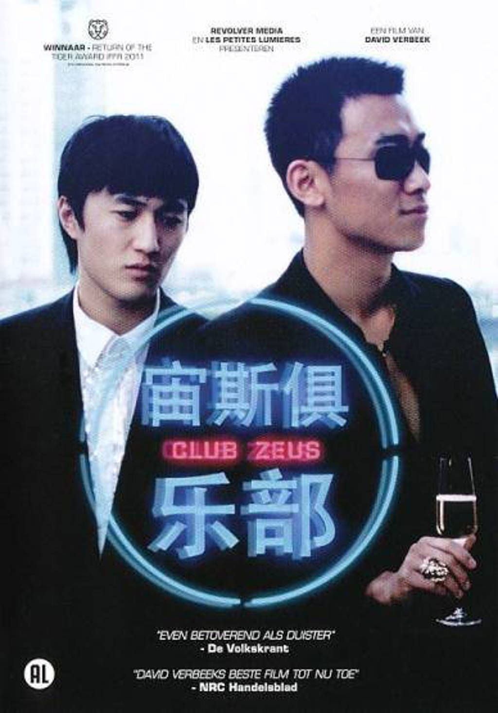Club zeus (DVD)