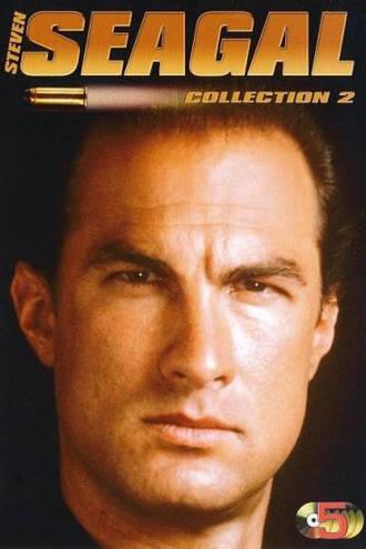 Steven Seagal collection 2 (DVD)