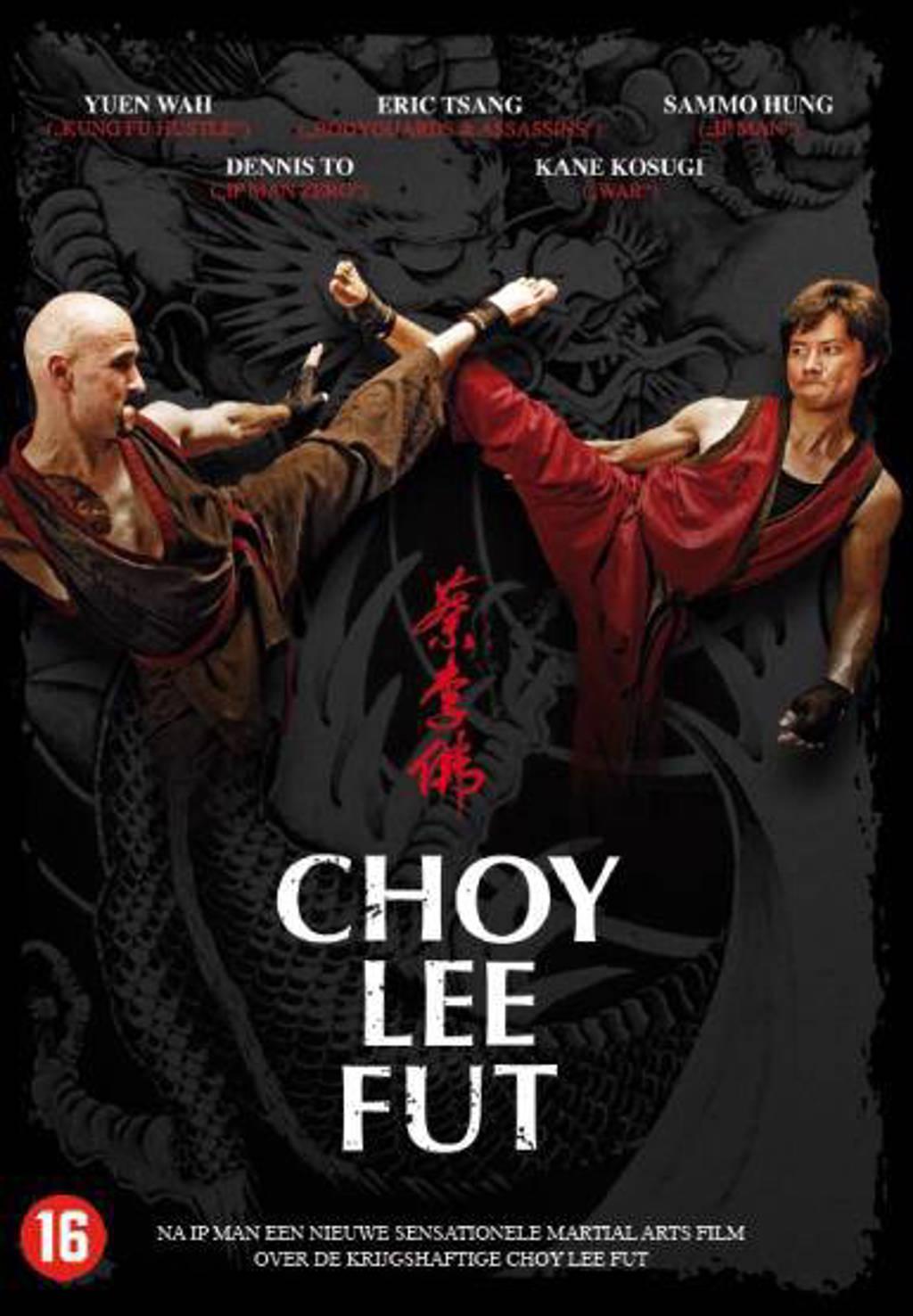 Choy Lee Fut (DVD)