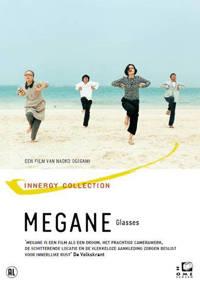 Megane (Glasses) (DVD)