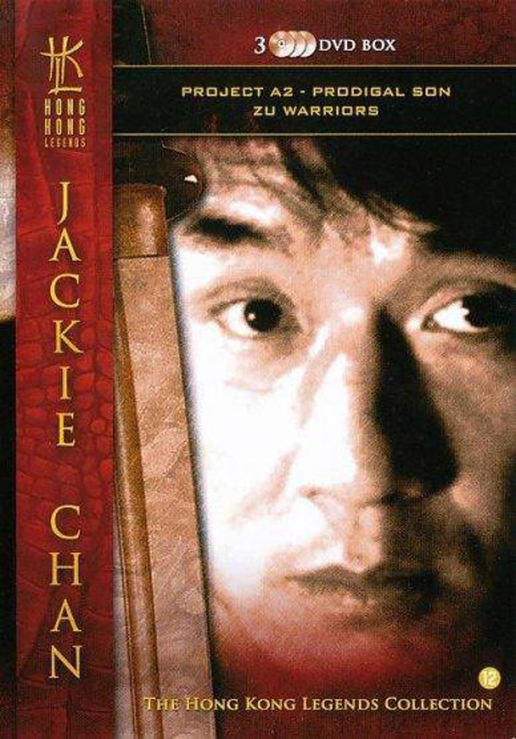 Project A2/Prodigal son/Zu warriors (DVD)