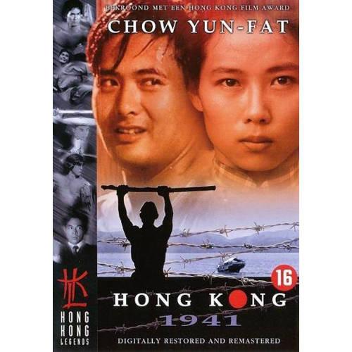 Hong Kong 1941