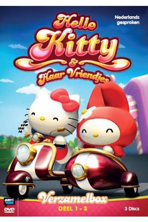 Hello Kitty 1-3 (DVD)
