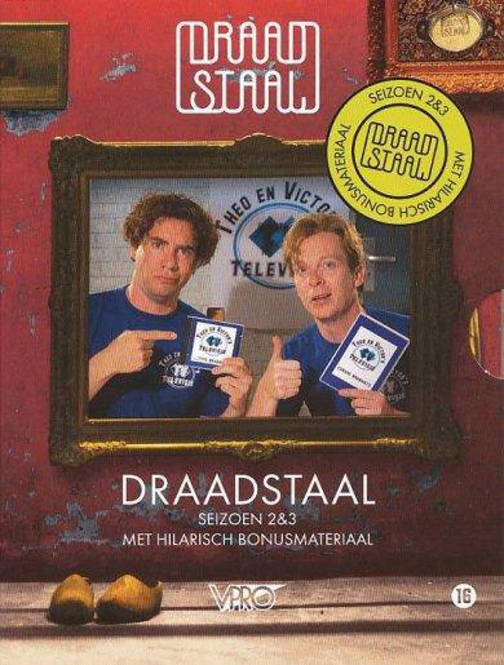 Draadstaal - Seizoen 2&3 (DVD)