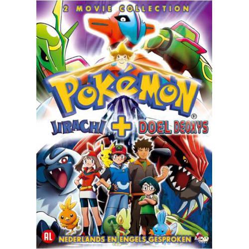 Pokemon - Jirachi/Doel deoxys (DVD) kopen