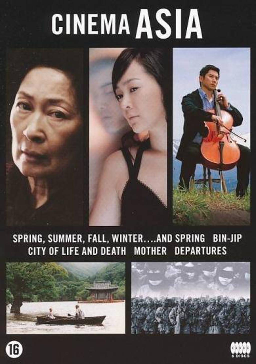 Cinema Asia (DVD)