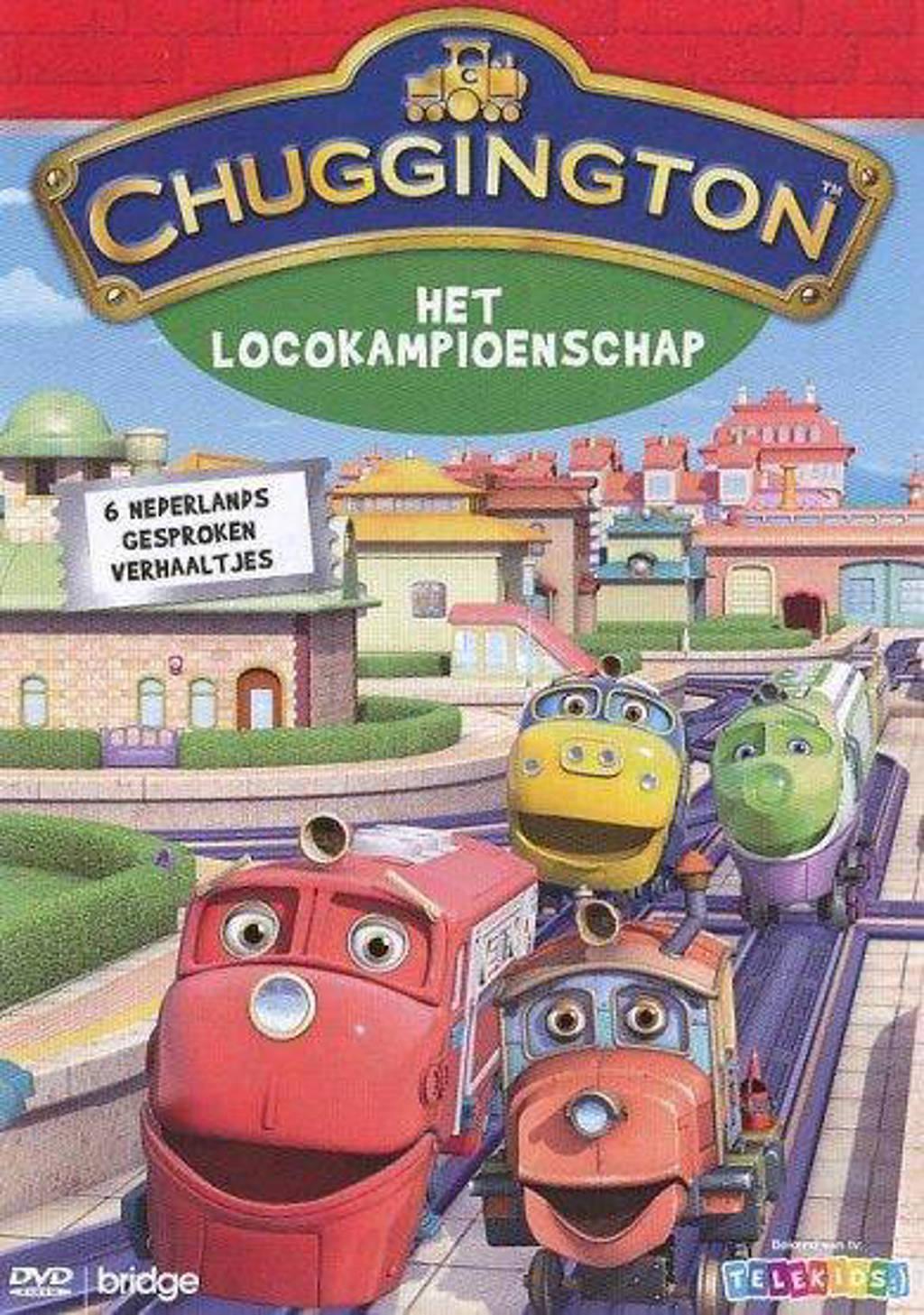 Chuggington - Locokampioenschap (DVD)