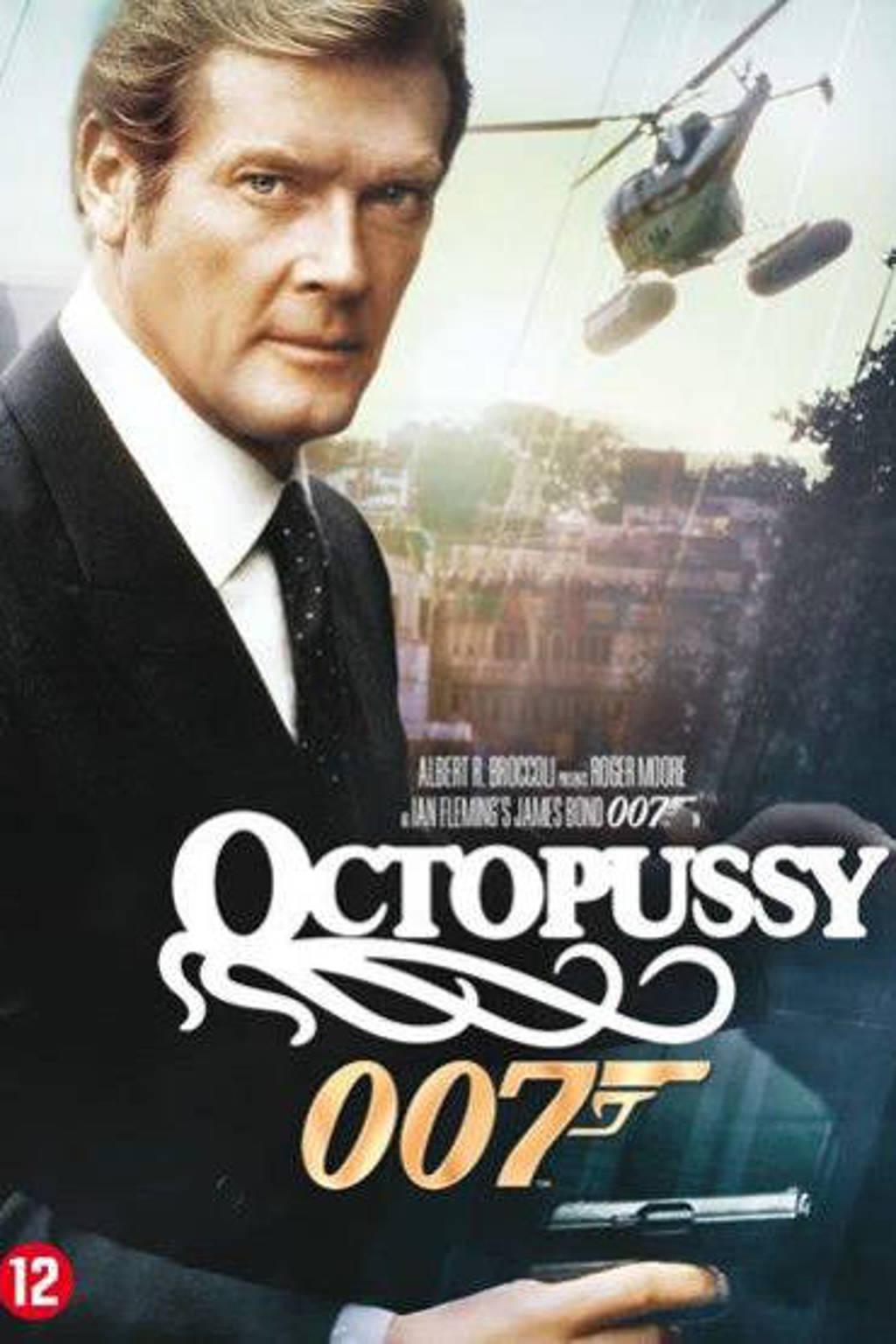 Octopussy (DVD)