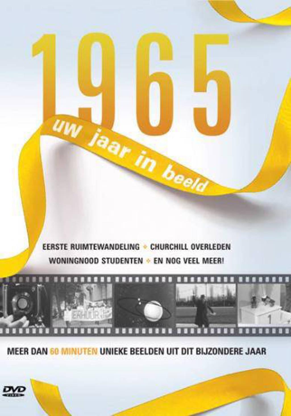 1965 Uw jaar in beeld (DVD)