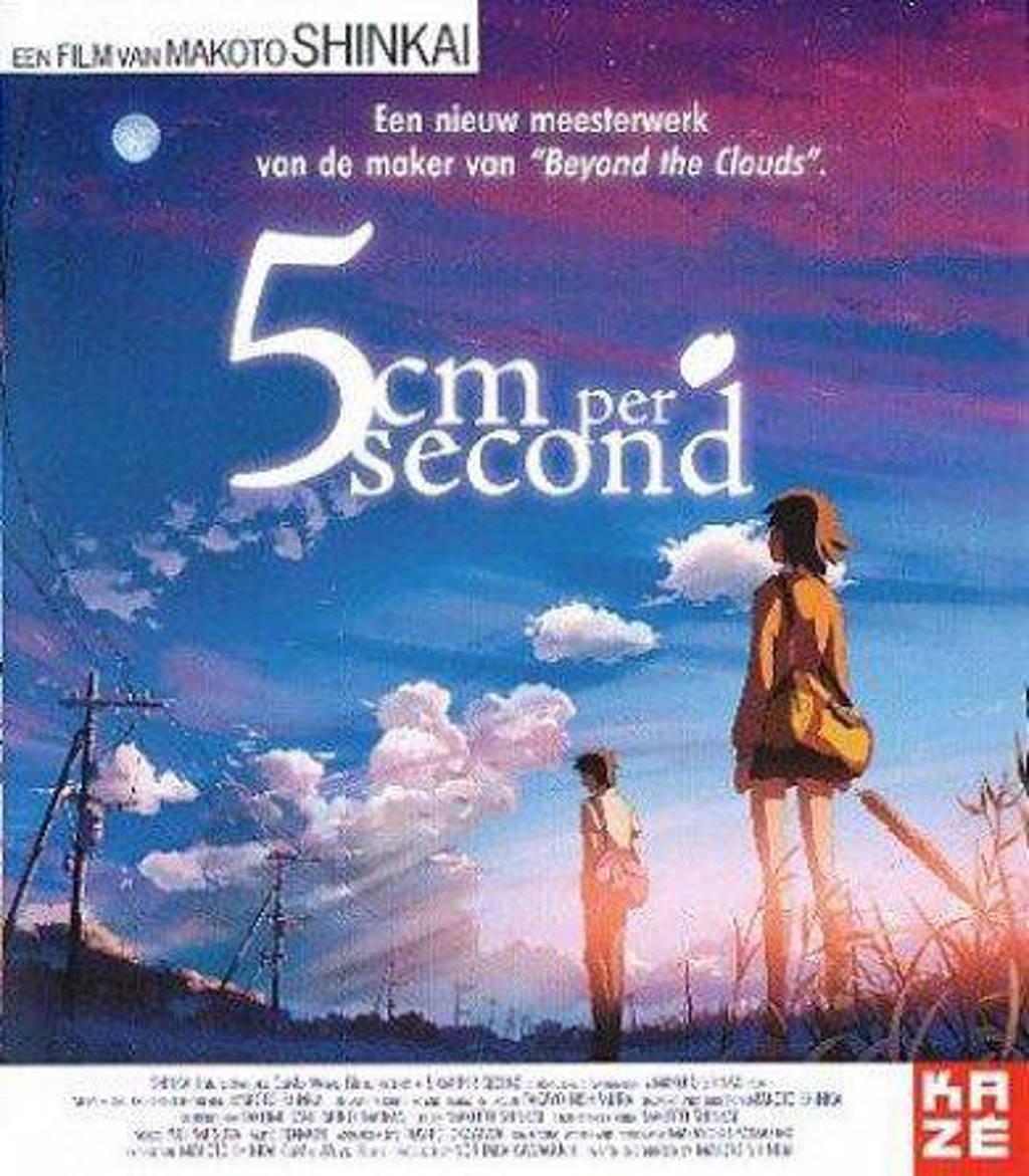 5cm per second (Blu-ray)