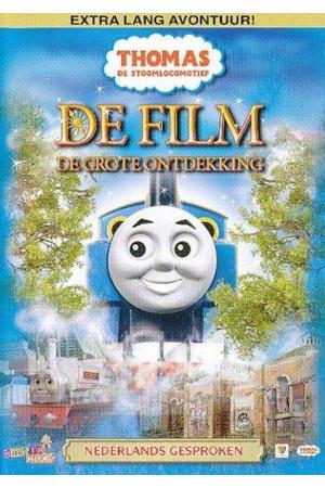 Thomas de stoomlocomotief - De film (DVD)