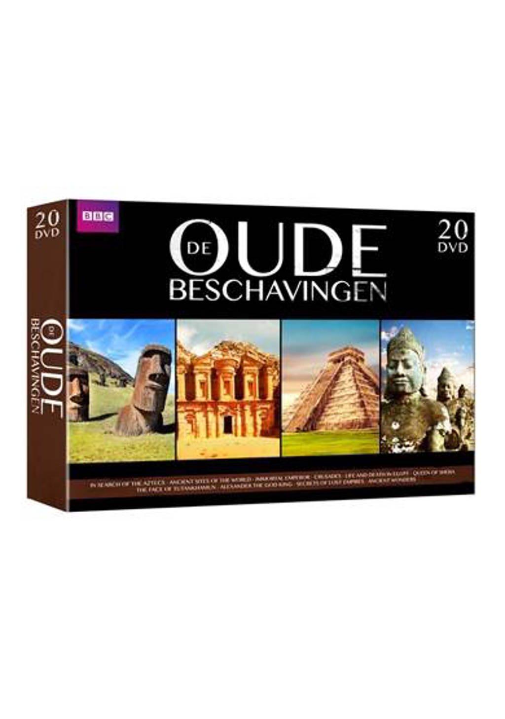 Oude beschavingen (DVD)