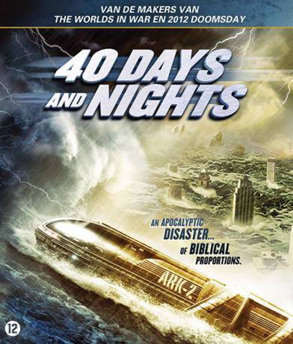 40 days and nights (Blu-ray)