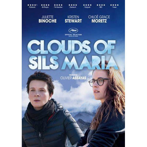 Clouds of sils maria (DVD) kopen