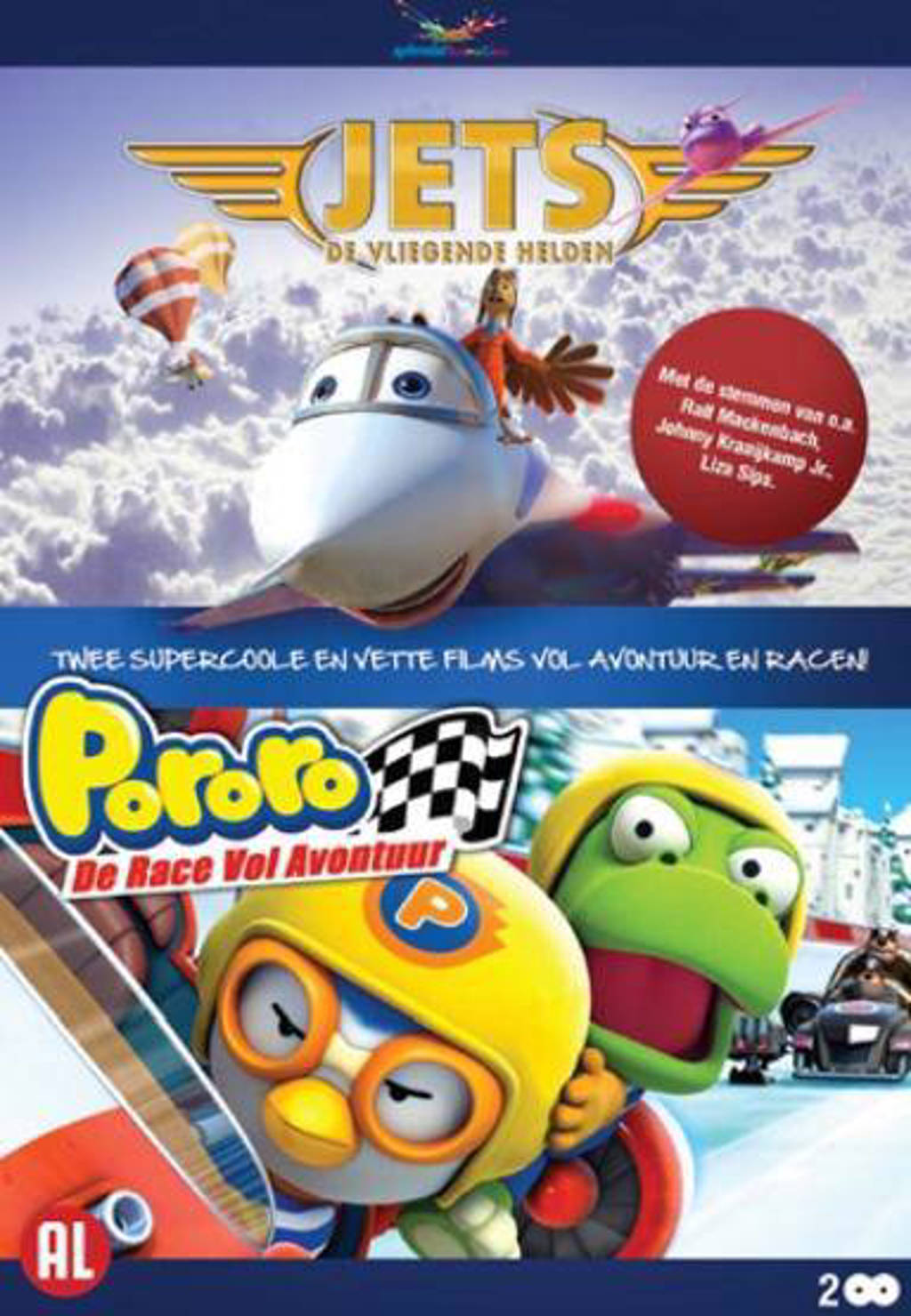 Kidsbox Jets and Pororo (DVD)