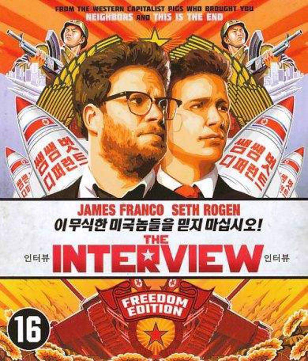 Interview (Blu-ray)