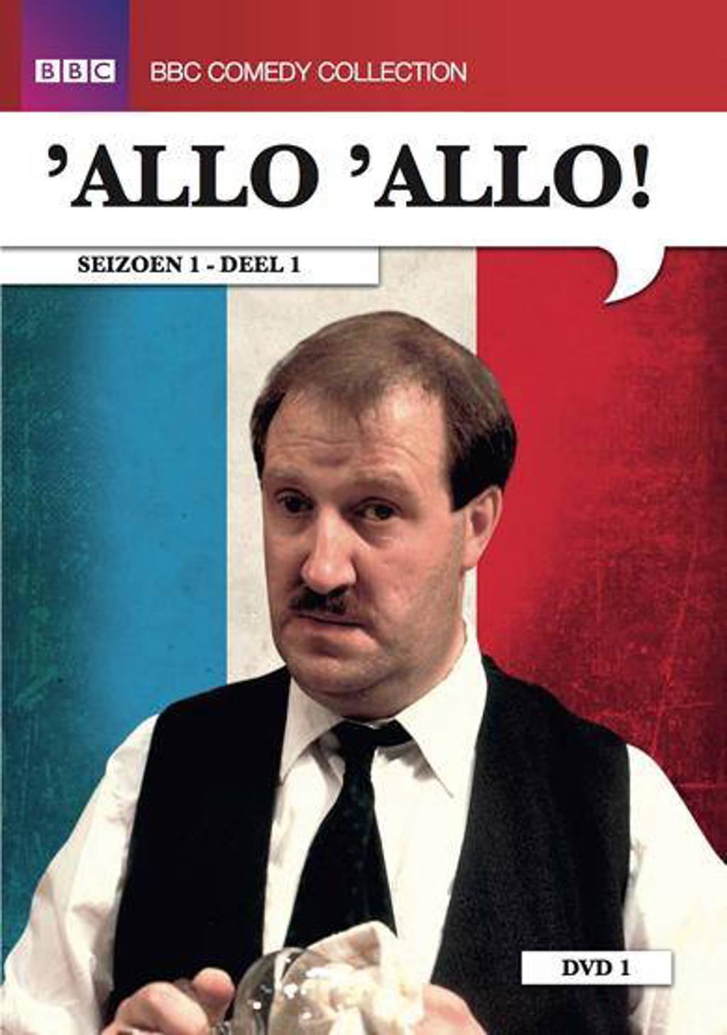 Allo allo - Seizoen 1 deel 1 (DVD)