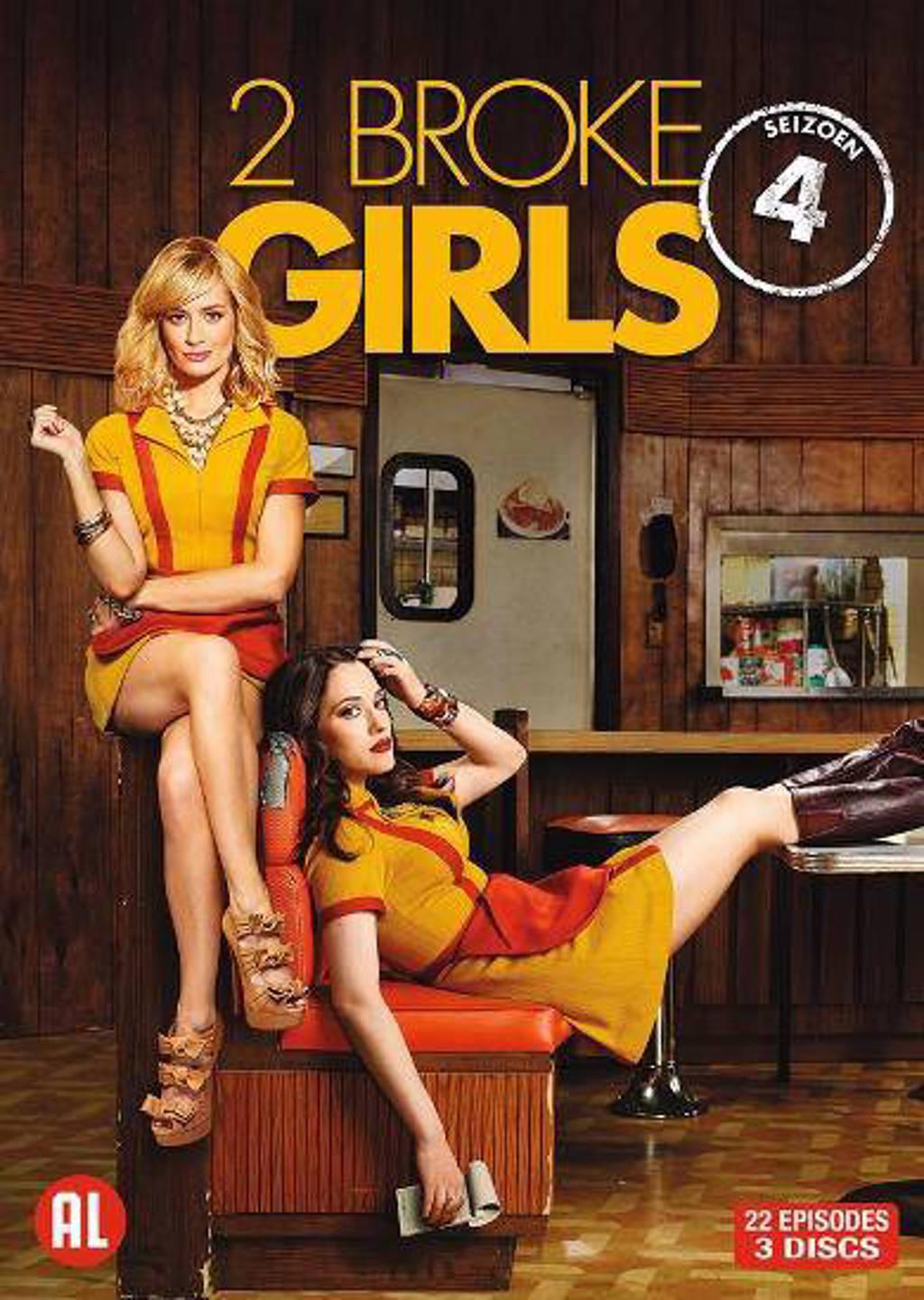 2 broke girls - Seizoen 4 (DVD)