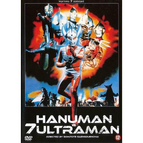 Hanuman vs 7 ultraman (DVD)