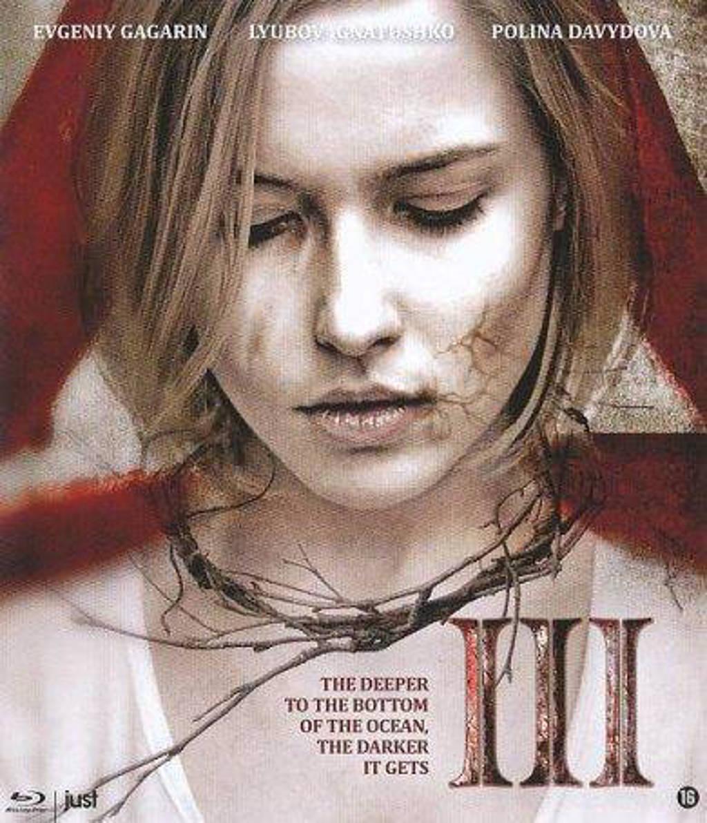 III (Blu-ray)