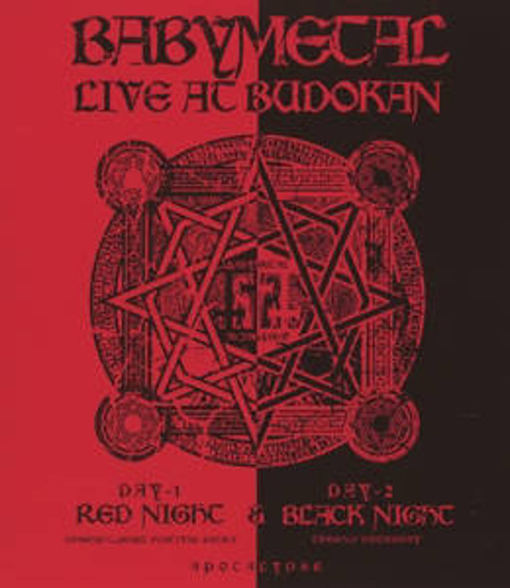 Babymetal - Live At Budokan: Red.. (Blu-ray)