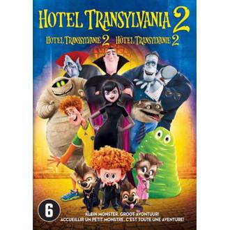 Hotel Transsylvanië 2 (DVD)
