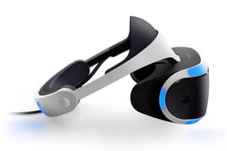 PlayStation 4 VR-bril