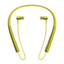 MDREX750BT sport in ear bluetooth koptelefoon geel