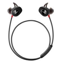Soundsport Pulse sport in ear koptelefoon rood