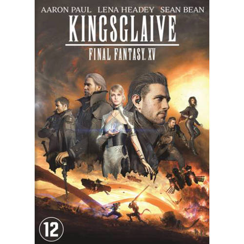 Final fantasy XV - Kingsglaive (DVD) kopen