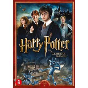 Harry Potter jaar 2 - De geheime kamer (DVD)