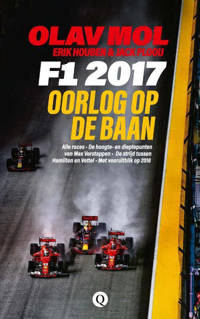 F1 2017 - Olav Mol, Erik Houben en Jack Plooij