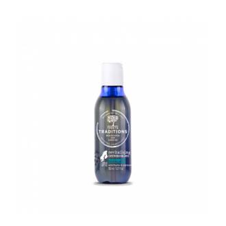 Revitalising ceremonies Massage oil - 150 ml