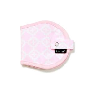 Napper etui voor borstkompressen roccy pink