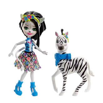 grote dieren - zebra modepop