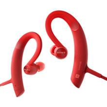 MDR-XB80BS in-ear bluetooth sport koptelefoon rood