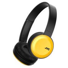HAS30BTYE on-ear bluetooth koptelefoon geel