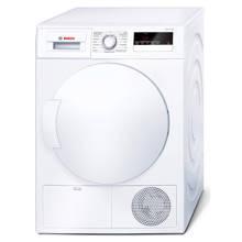 WTH83200NL warmtepompdroger
