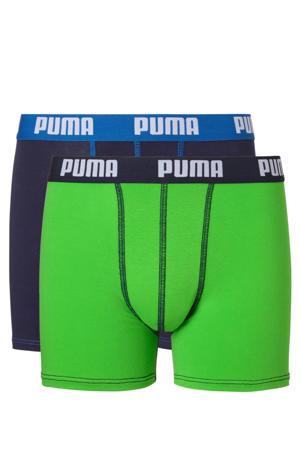 boxershort - set van 2 groen/donkerblauw
