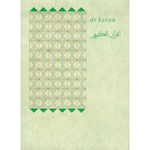 De Koran - Fred Leemhuis