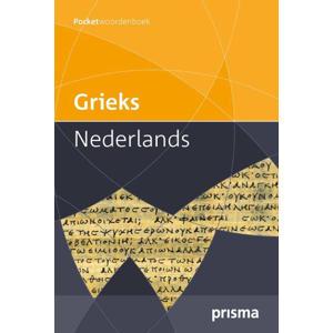 Prisma woordenboek Grieks-Nederlands - G.J.M. Bartelink