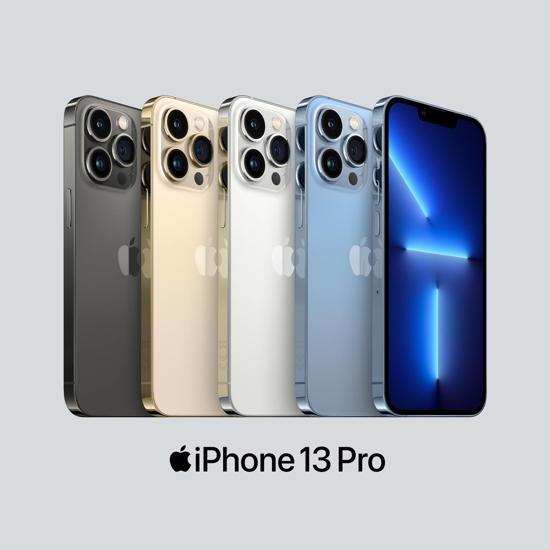 iPhone 13 & iPhone 13 Pro